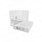 Copy Paper 75 g/m² DIN A4 neutral white  (in the usual 80g/m² quality!)