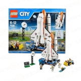 Lego 60080 City Raketenstation