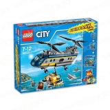 Lego 66522 City Tiefsee Expedition Superpack 4 in1 Set beinhaltet (Lego 60090+60091+60092+60093)