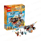 Lego 70222 Legends of Chima Tormaks Schattenwerfer