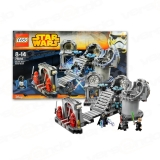 Lego 75093 Star Wars Death Final Duel