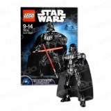 Lego 75111 Star Wars Darth Vader