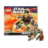 Lego 75129 Star Wars Wookiee Gunship