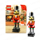 SELTEN - Lego 40254 Nussknacker - Seasonal Xmas Limited...